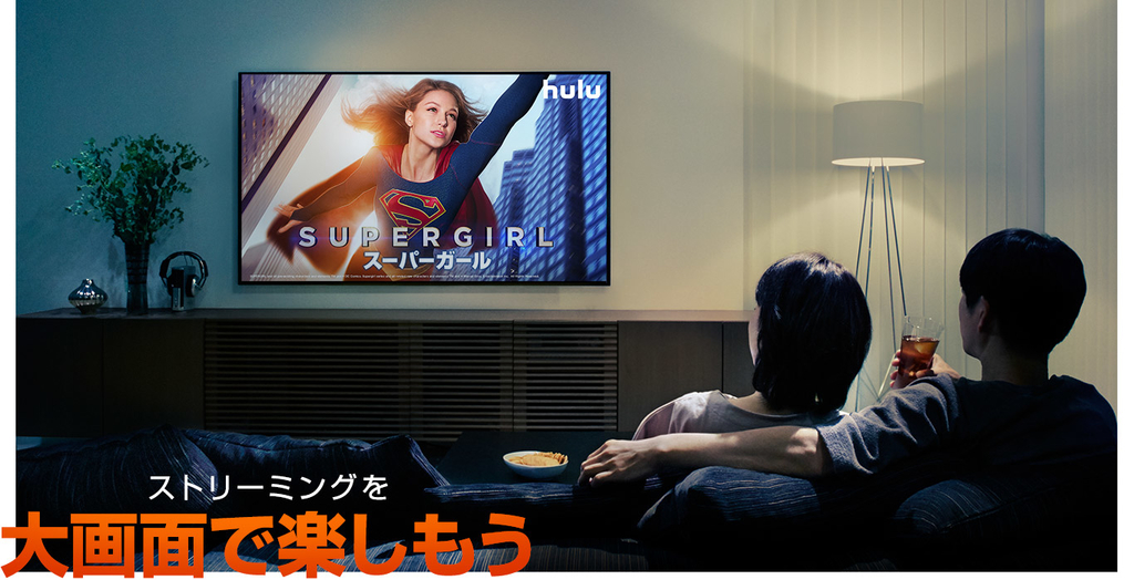 Fire TV Stick Amazon サイバーマンデー