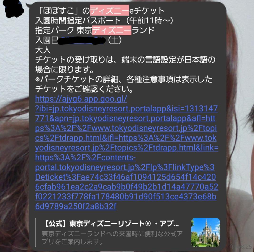f:id:graccage:20201124223158j:plain