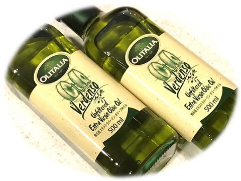 OLITALIA Verdenso Unfiltered Extra Virgin Olive Oil