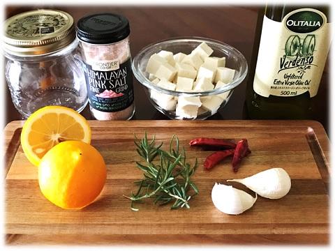 豆腐のオイル漬け 材料