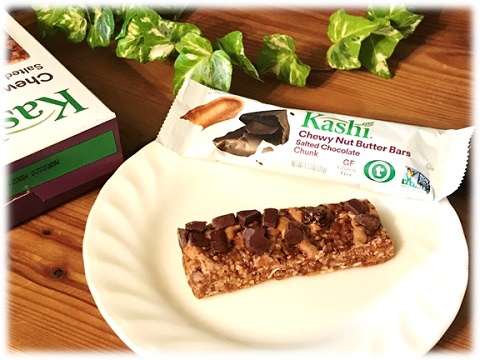 Kashi, Salted Chocolate Chunk 個包装の中身
