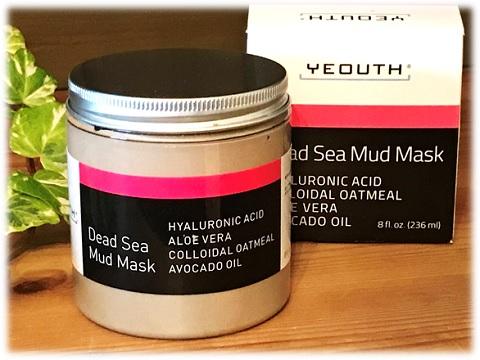 Dead Sea Mud Mask 死海の泥パック