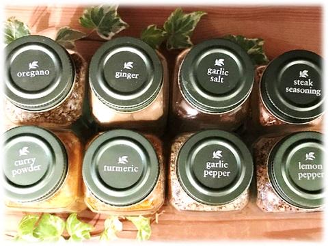 Simply Organic ハーブ&スパイス調味料 上から
