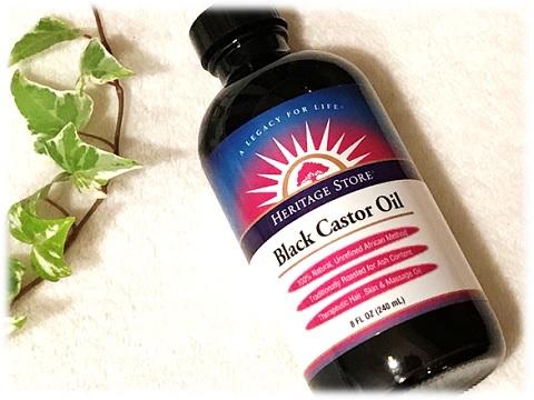 Black Castor Oil ひまし油