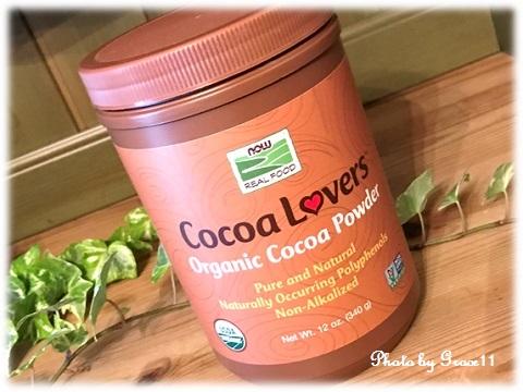 Organic Cocoa Powder ❤ Cocoa Lovers