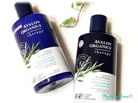 Avalon Organics☆ビオチンBコンプレックスセラピー☆シャンプー&コンディショナー