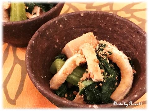 かつお菜の含め煮 油揚げと高野豆腐を添えて