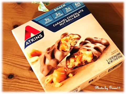 Atkins Caramel Chocolate Nut Roll Bar