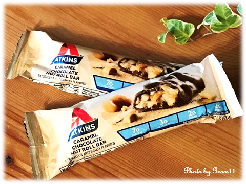 Atkins Caramel Chocolate Nut Roll Bar 箱の中身・個包装