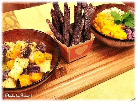 シャドークイーンのフライドポテト&カラフルサラダ