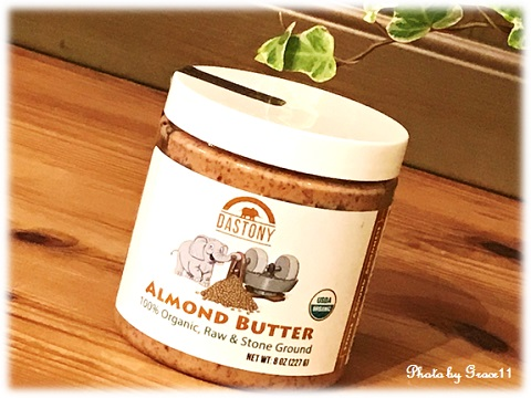 Organic Raw & Stone Ground Almond Butter