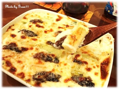 チーズたっぷり♪ねぎと牡蠣のグルテンフリーグラタン