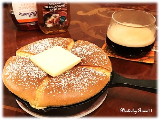 【グルテンフリー】ぐりとぐらのカステラパンケーキ
