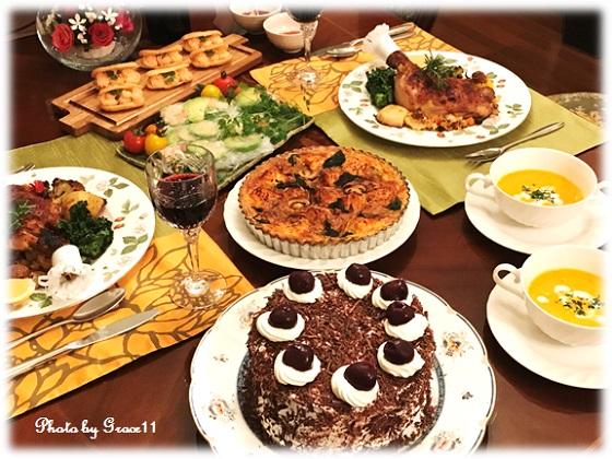 グルテンフリーのクリスマスディナー