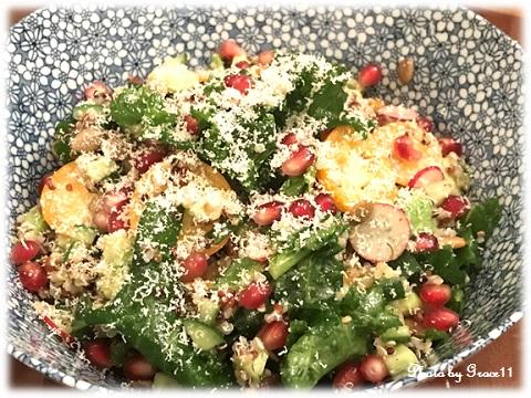 金柑とザクロのケールサラダ