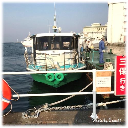 水上バスで日の出⇒三保⇒江尻へ