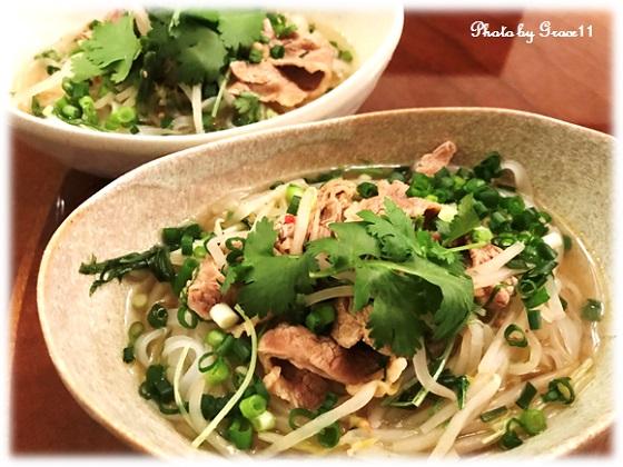 昼食にはお野菜をたっぷり入れたフォー・ボー(Pho Bo)