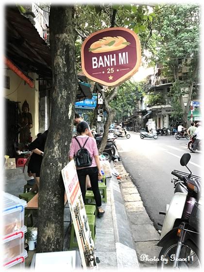 Banh Mi 25 in ハノイ ベトナム