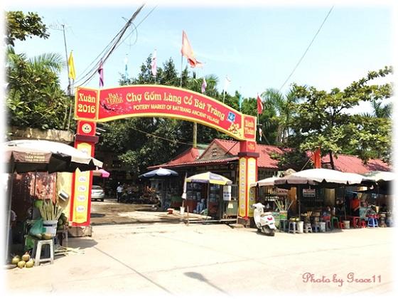 バッチャン村 陶器小売センター