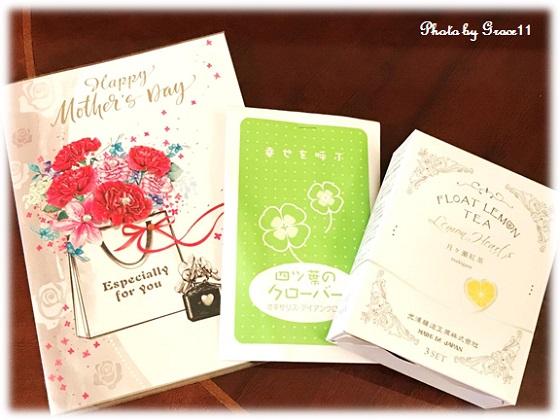 母の日のプレゼント2  よつ葉のクローバの種と紅茶