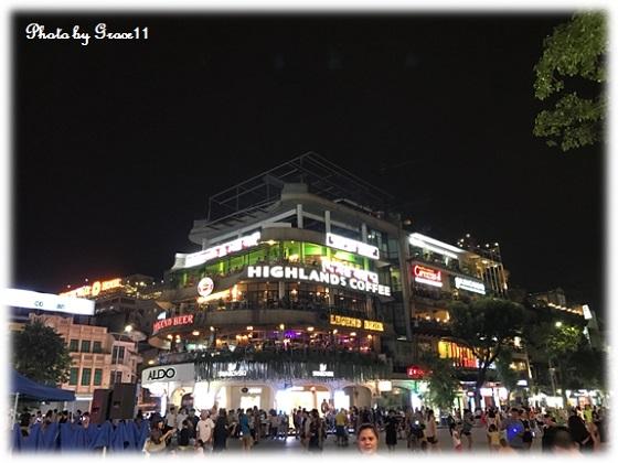 ホアンキエム湖を一望できるビル「Ho Guom Plaza」