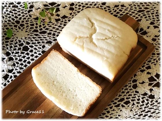 グルテンフリーの自家製米粉パン