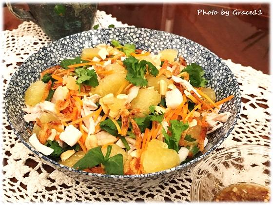 ベトナム風ポメロサラダ