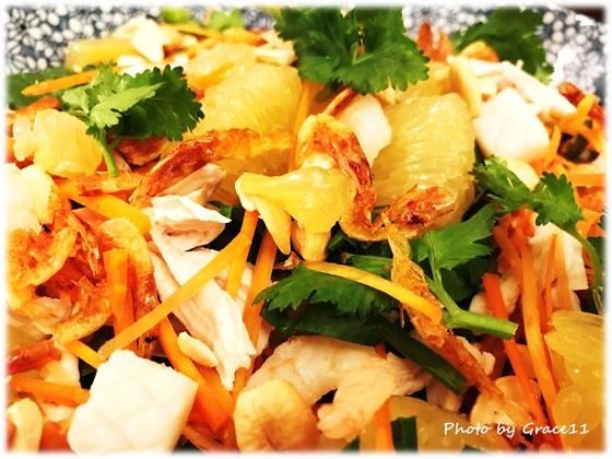 ベトナム風ポメロサラダ ズーム画像