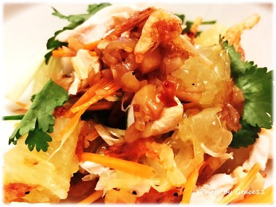 ベトナム風ポメロと干しエビのサラダ