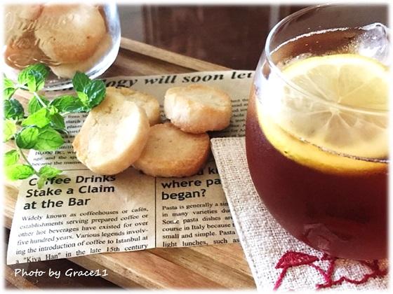 米粉のサクサクレモンクッキーとニルギリ紅茶のアイスティー