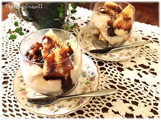手作り豆乳ジェラード☆チョコバナナサンデー