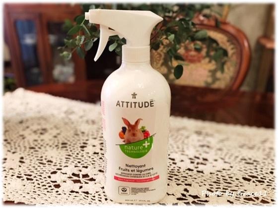 果物や野菜の残留農薬もこれ1本で安全に除去!『ATTITUDEの果物&野菜専用洗剤』