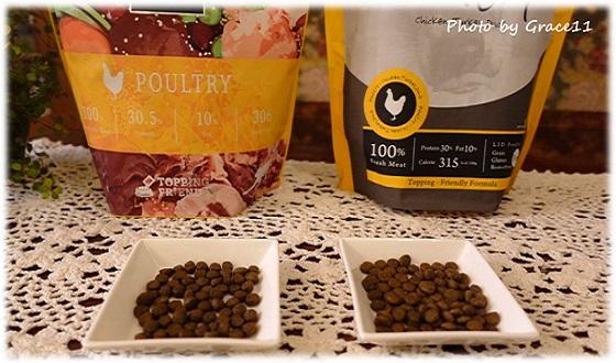POCHI THE DOGFOOD 3種のポルトリー 従来とエイジングケアを比較
