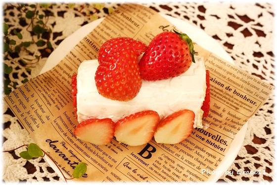 犬の手づくりケーキ☆苺のロールケーキ☆グルテンフリー