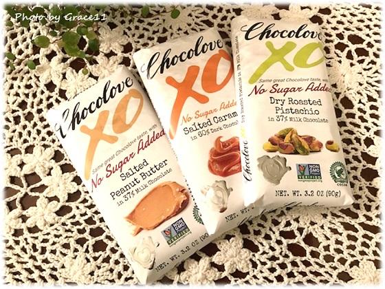 Chocolove XO  砂糖不使用なのに美味しいチョコレート