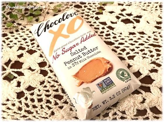 Chocolove XO  Salted Peanut Butter in Milk Chocolate