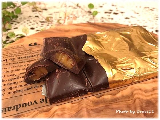 Chocolove XO  Salted Caramel in 60% Dark Chocolate