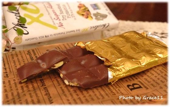 Chocolove XO  Roasted Pistachio in Milk Chocolate
