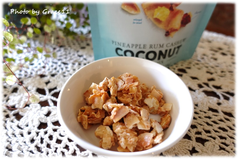 SAHALE SNACKS☆Pineapple Rum Cashew Coconut