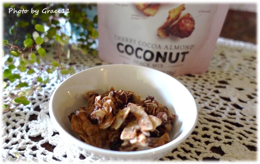 SAHALE SNACKS☆Cherry Cocoa Almond Coconut