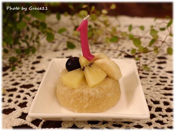 フェレットの誕生日☆手づくりケーキ☆甘酒のムース