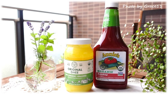 iHerbで帰るおすすめ調味料★Annie's NaturalsのトマトケチャップとGhee