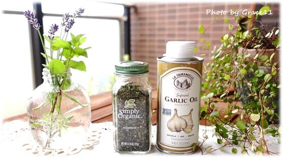 アイハーブの調味料★ガーリックオイルとシアントロ