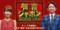 [安藤遥][画像][全身][安藤遥][女神降臨][安藤遥][タバコ][安藤遥][dvd][2017]