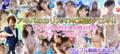 [イーネットフロンティ][グラビアアイドル][ジュニアアイドル][アキバ][激安][DVD][無料動画]