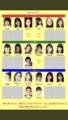 [本多希][画像][プロフィール][女優][声優][グラビアアイドル][Hカップ]本多希 画像 プロフィール 女優 声優 グラビアアイドル Hカップ