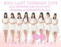 [KNU][ケーエヌユー][女性アイドルグループ][Gカップ以上][巨乳][KyoNyuU]KNU(ケーエヌユー)  女性アイドルグループが活動終了