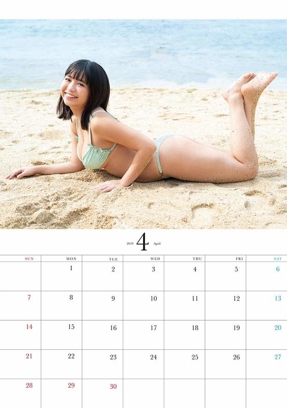 卓上 大原優乃 スクールカレンダー 2019年 カレンダー