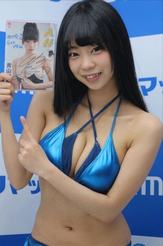青山ひかる あおやまひかる DVD AH イベント 猫コス Iカップ 爆乳 軟乳 画