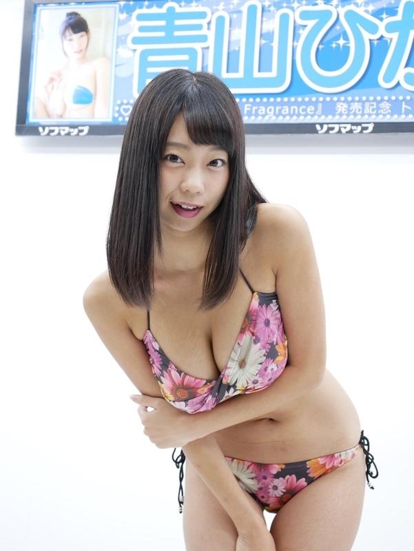 青山ひかる Blue Fragrance発売記念ソフマップイベント 画像